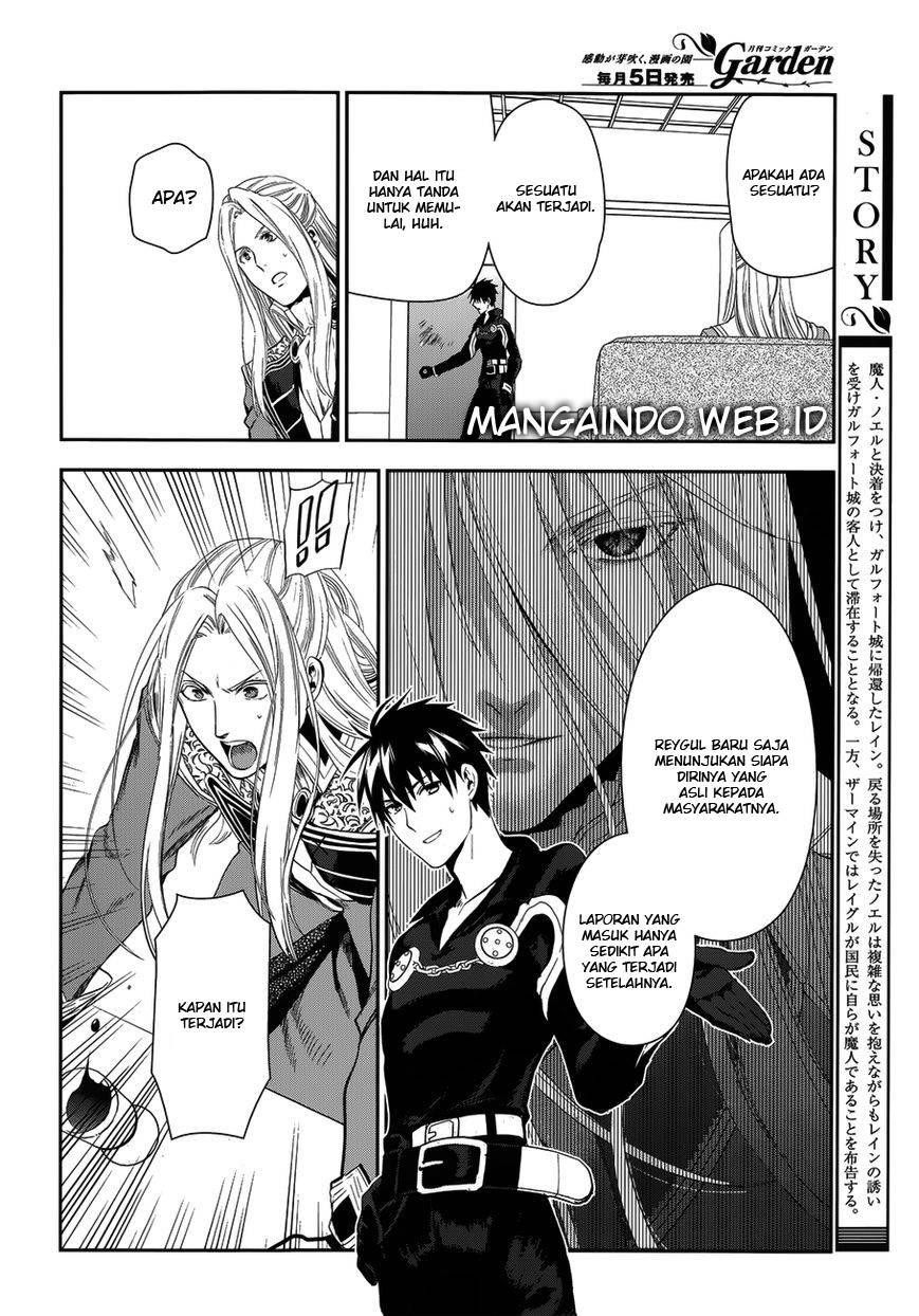Rain: Chapter 50 - Page 6