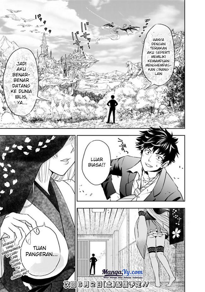 Ore no Ie ga Maryoku Spot datta Ken - Sundeiru dake de Sekai Saikyou: Chapter 01 - Page 19