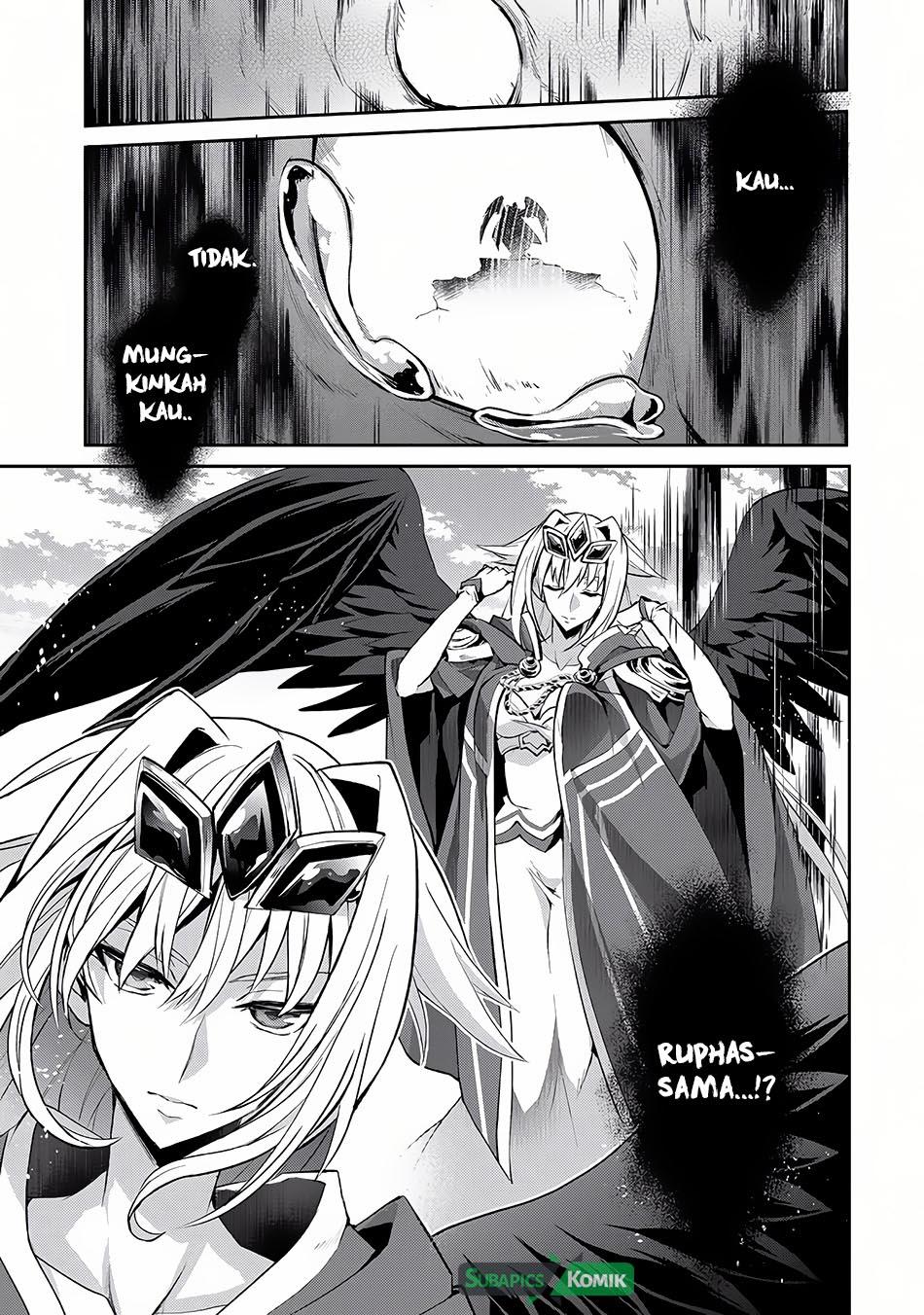 Yasei no Last Boss ga Arawareta: Chapter 05 - Page 11