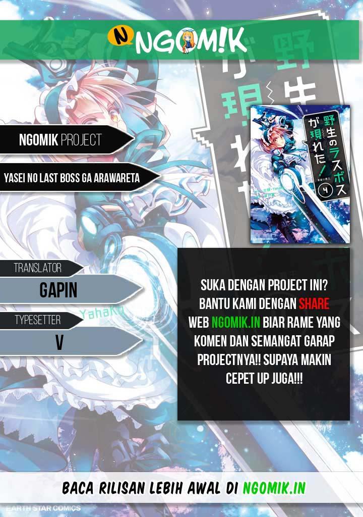 Yasei no Last Boss ga Arawareta: Chapter 22 - Page 1