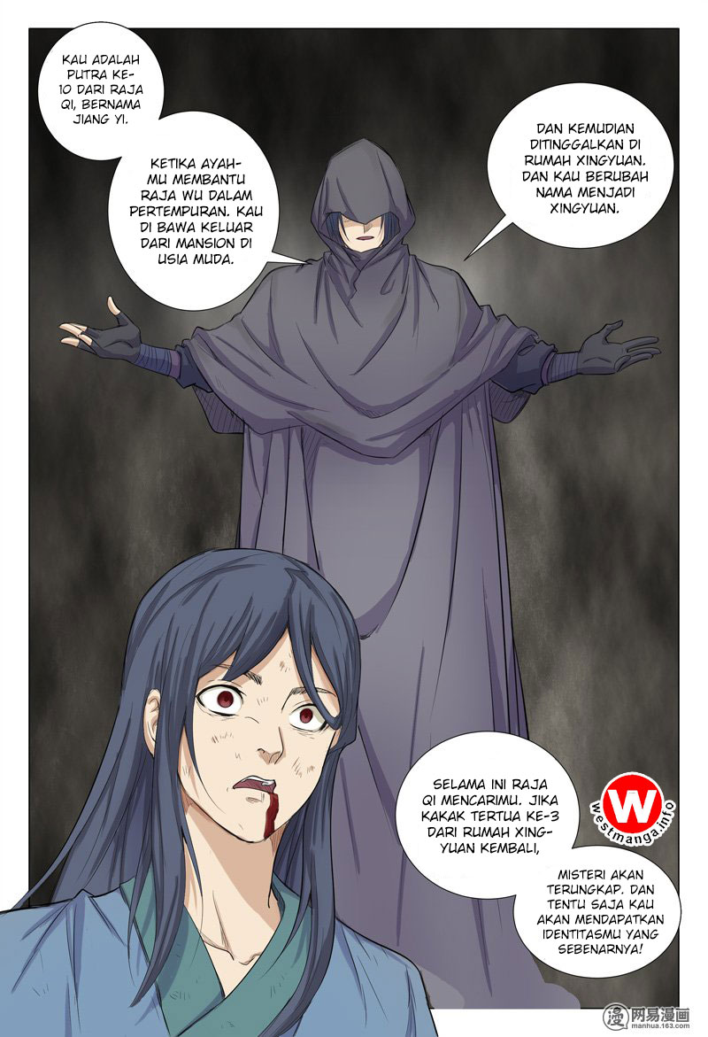Deity's Path through Ten Thousand Worlds: Chapter 04 - Page 6