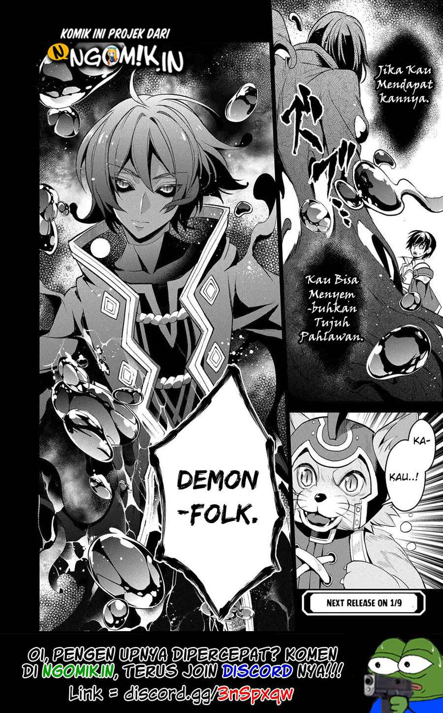 Yasei no Last Boss ga Arawareta: Chapter 28.2 - Page 20