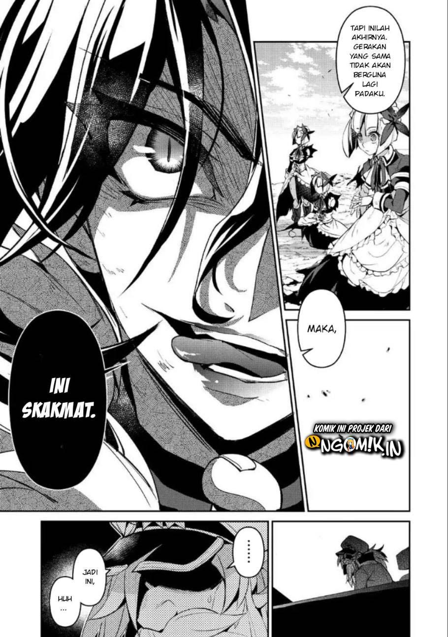 Yasei no Last Boss ga Arawareta: Chapter 22 - Page 35