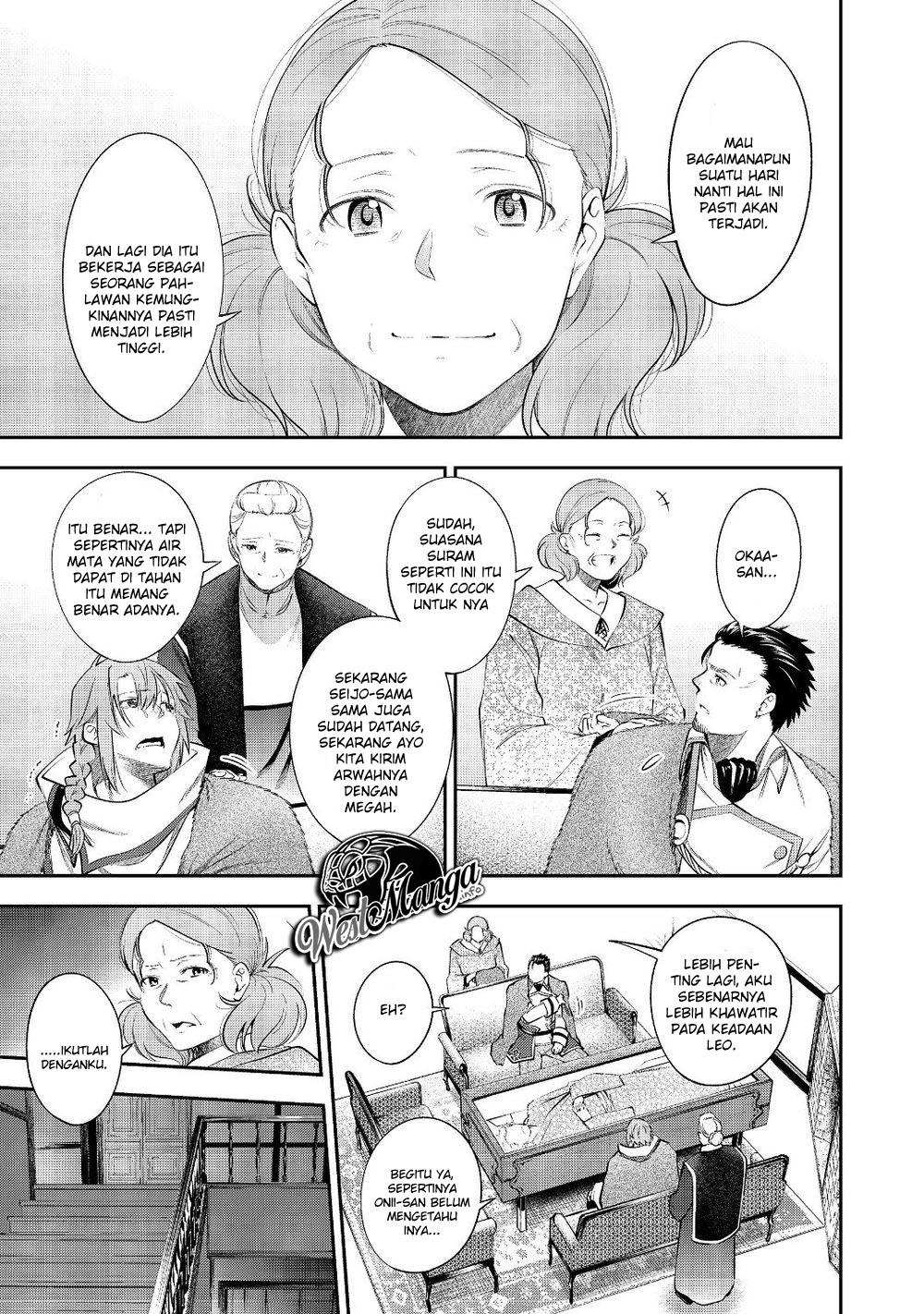 Keizoku wa Maryoku Nari: Chapter 10.1 - Page 4