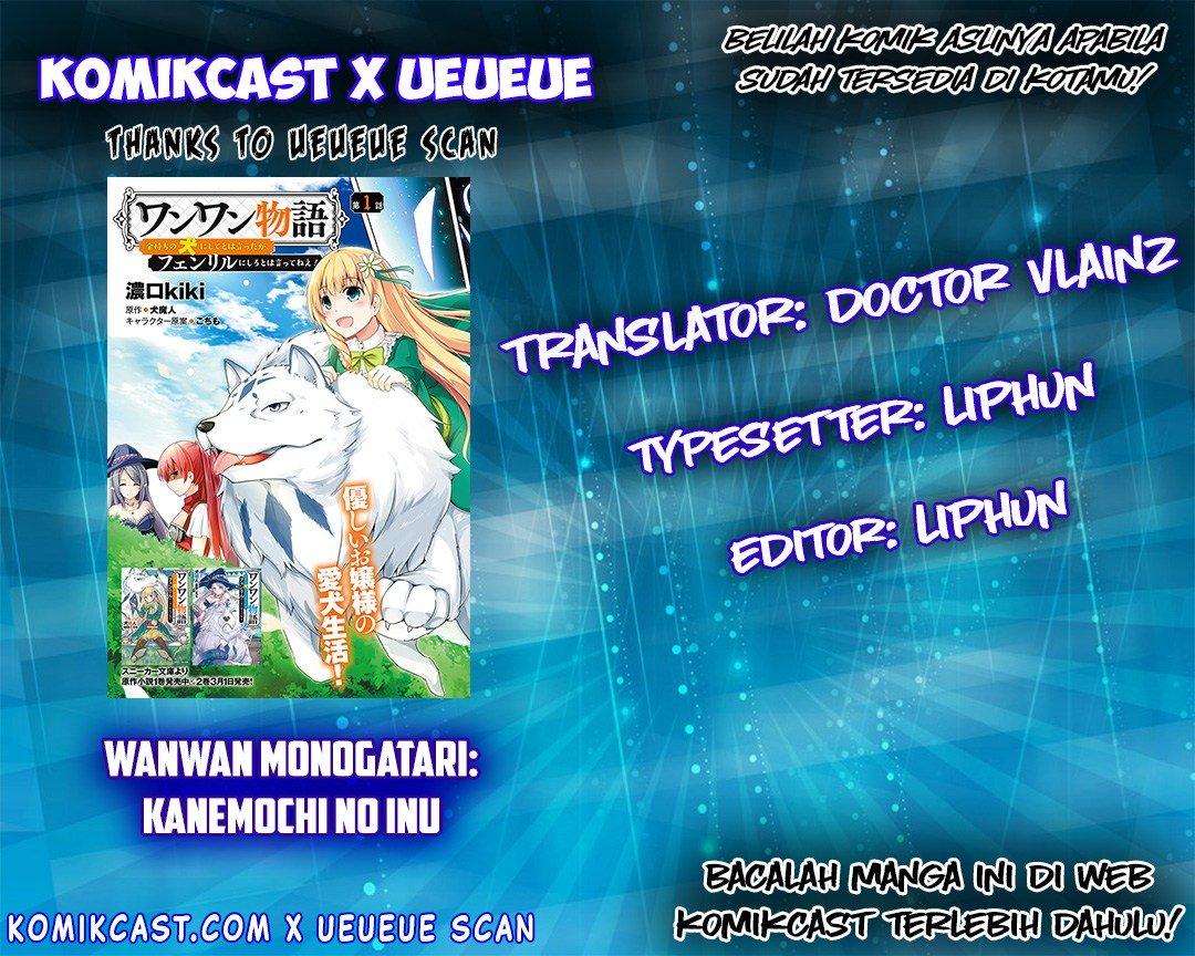 Wanwan Monogatari: Kanemochi no Inu ni Shite to wa Itta ga, Fenrir ni Shiro to wa Itte Nee!: Chapter 02 - Page 1