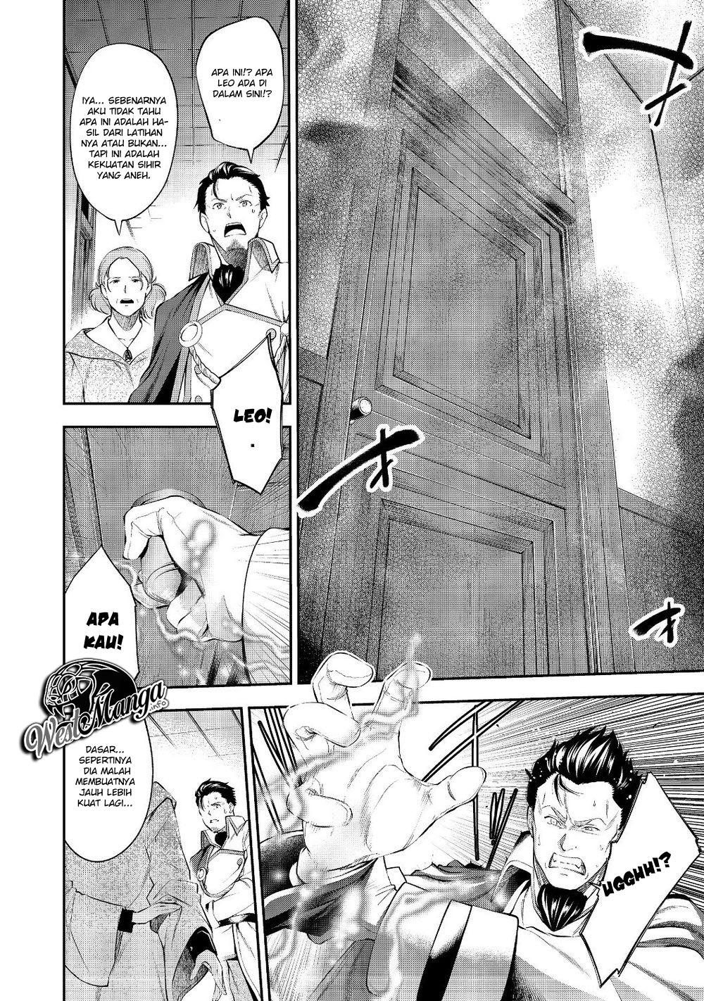 Keizoku wa Maryoku Nari: Chapter 10.1 - Page 5