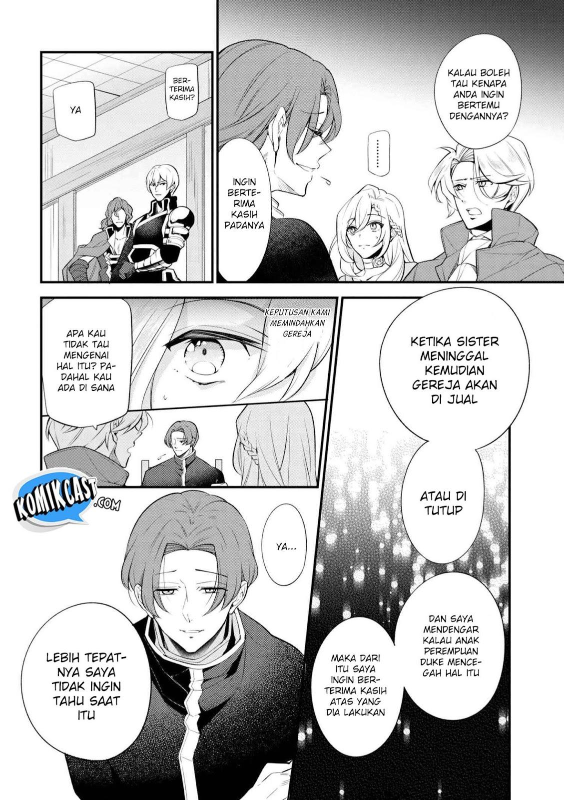 Koushaku Reijou no Tashinami: Chapter 42.2 - Page 7