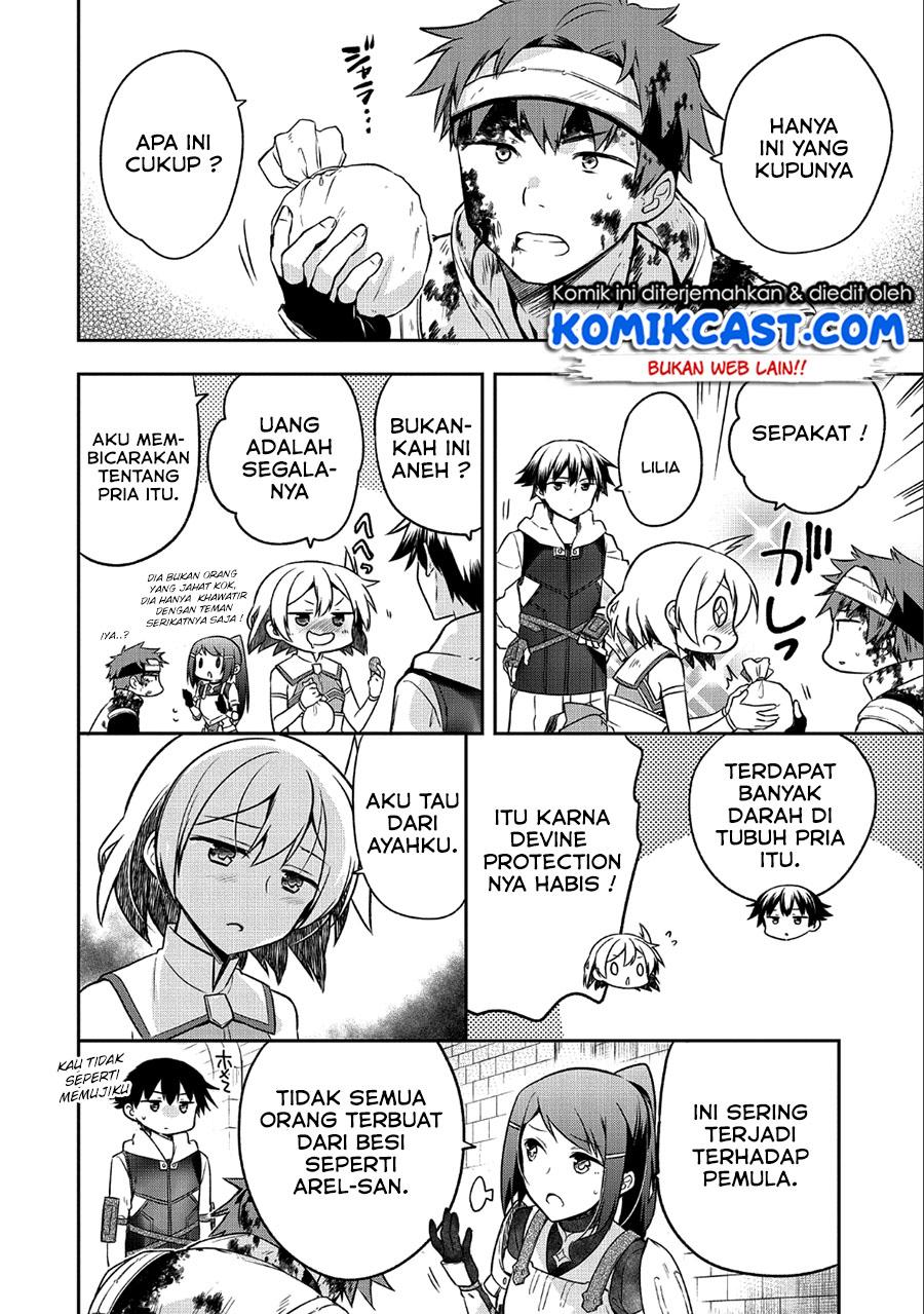 Mushoku no Eiyuu: Betsu ni Skill Nanka Iranakattan daga: Chapter 07 - Page 23