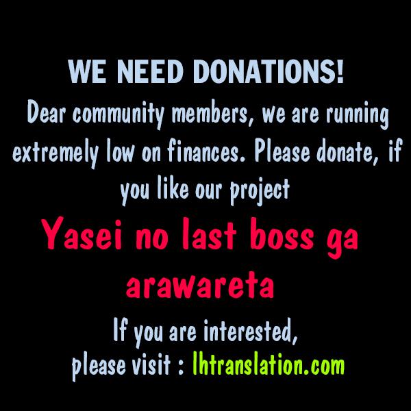 Yasei no Last Boss ga Arawareta: Chapter 05 - Page 40