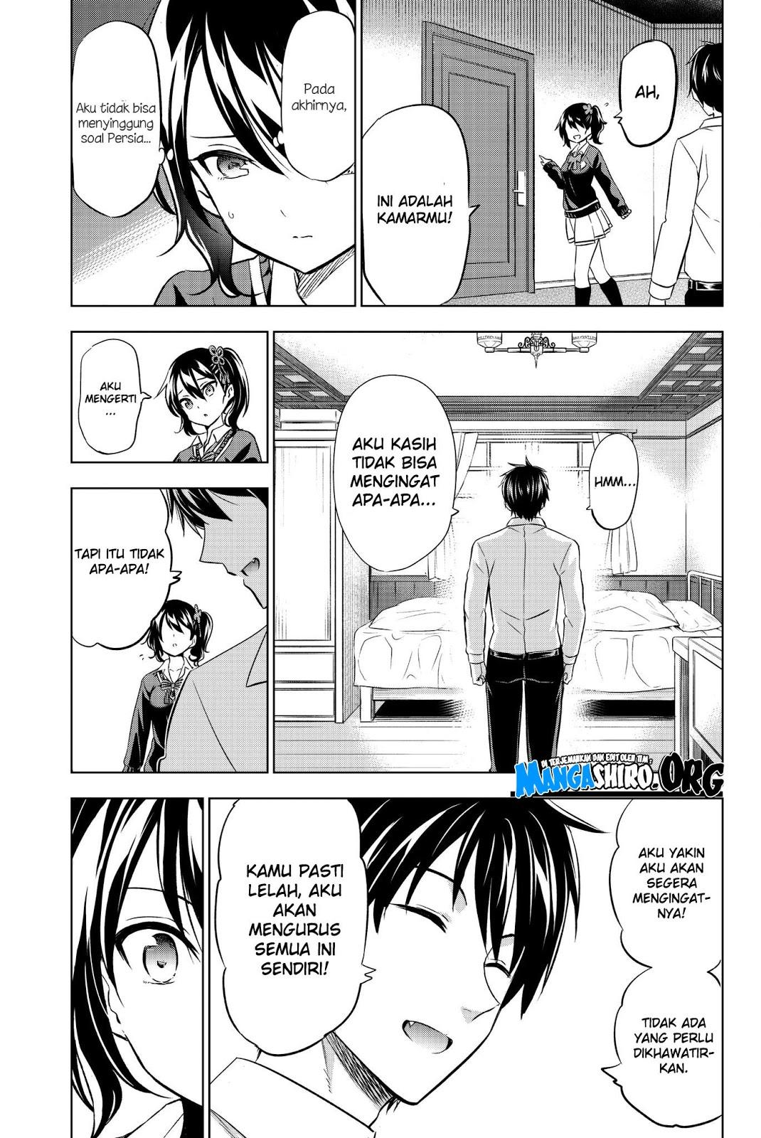 Kishuku Gakkou no Juliet: Chapter 75 - Page 16