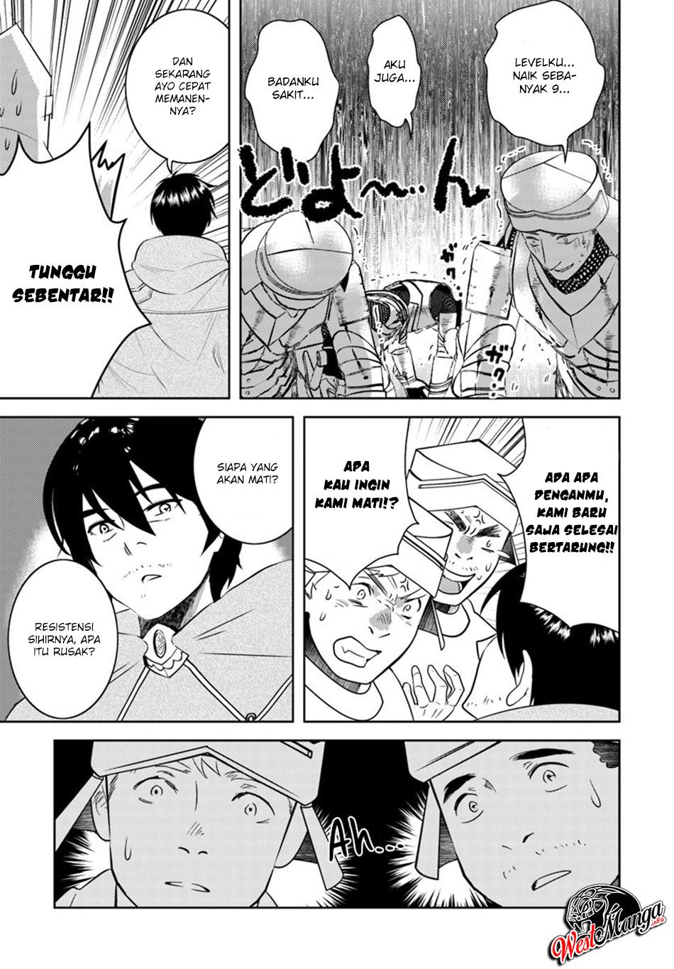 Arafoo Kenja no Isekai Seikatsu Nikki: Chapter 14 - Page 7