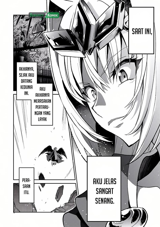 Yasei no Last Boss ga Arawareta: Chapter 05 - Page 17