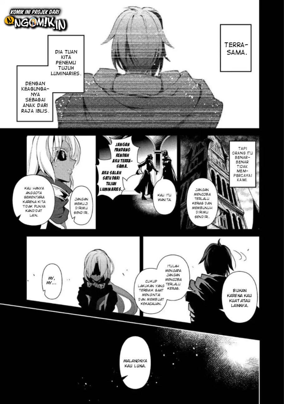 Yasei no Last Boss ga Arawareta: Chapter 22 - Page 16