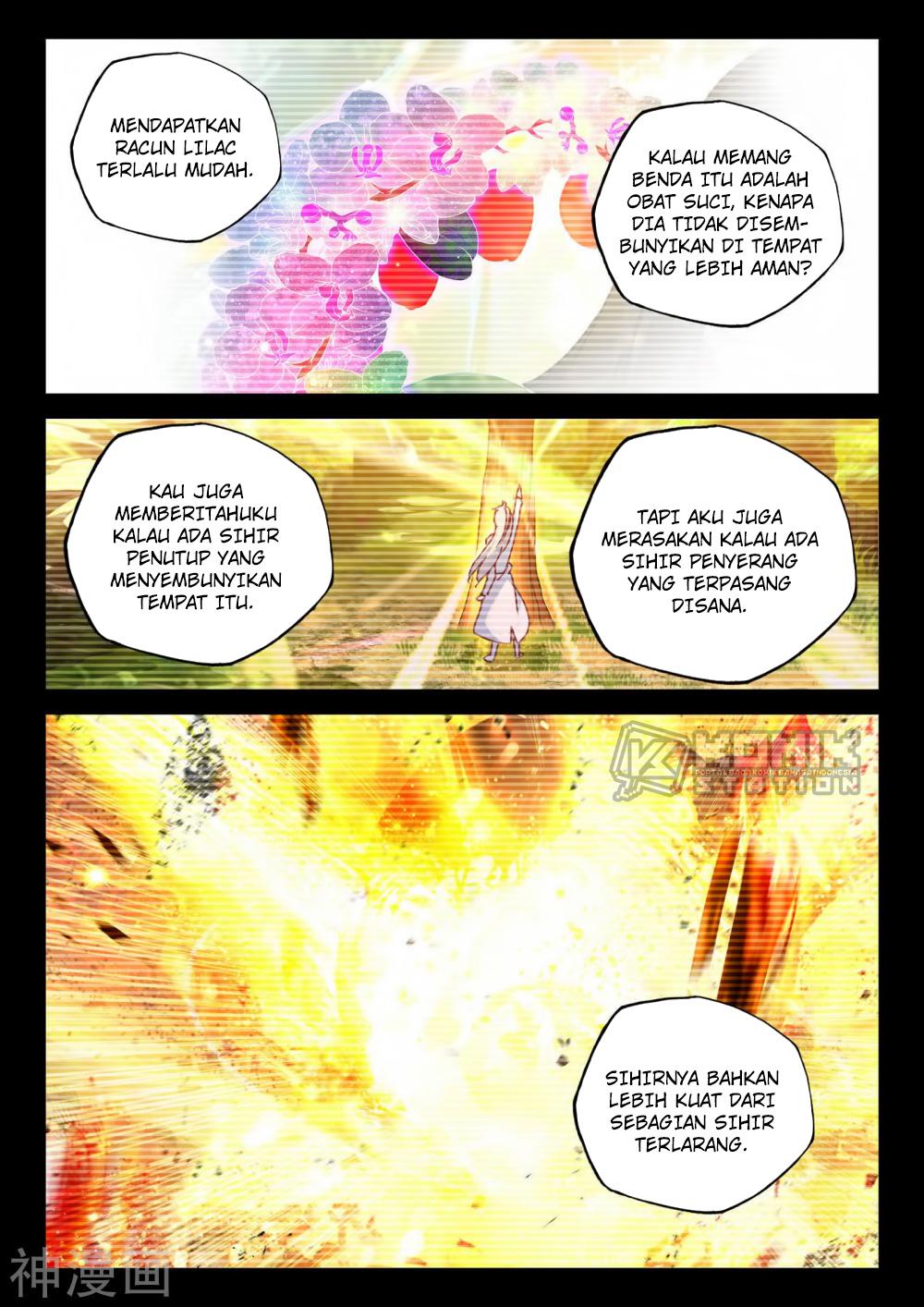 Shen Yin Wang Zuo: Chapter 219 - Page 8