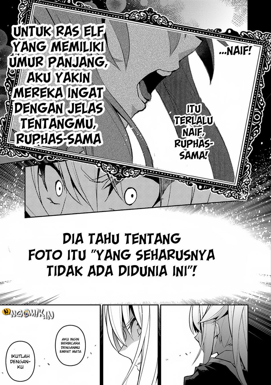Yasei no Last Boss ga Arawareta: Chapter 14 - Page 41