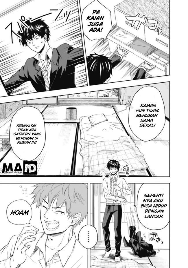 Ore no Ie ga Maryoku Spot datta Ken - Sundeiru dake de Sekai Saikyou: Chapter 02 - Page 5