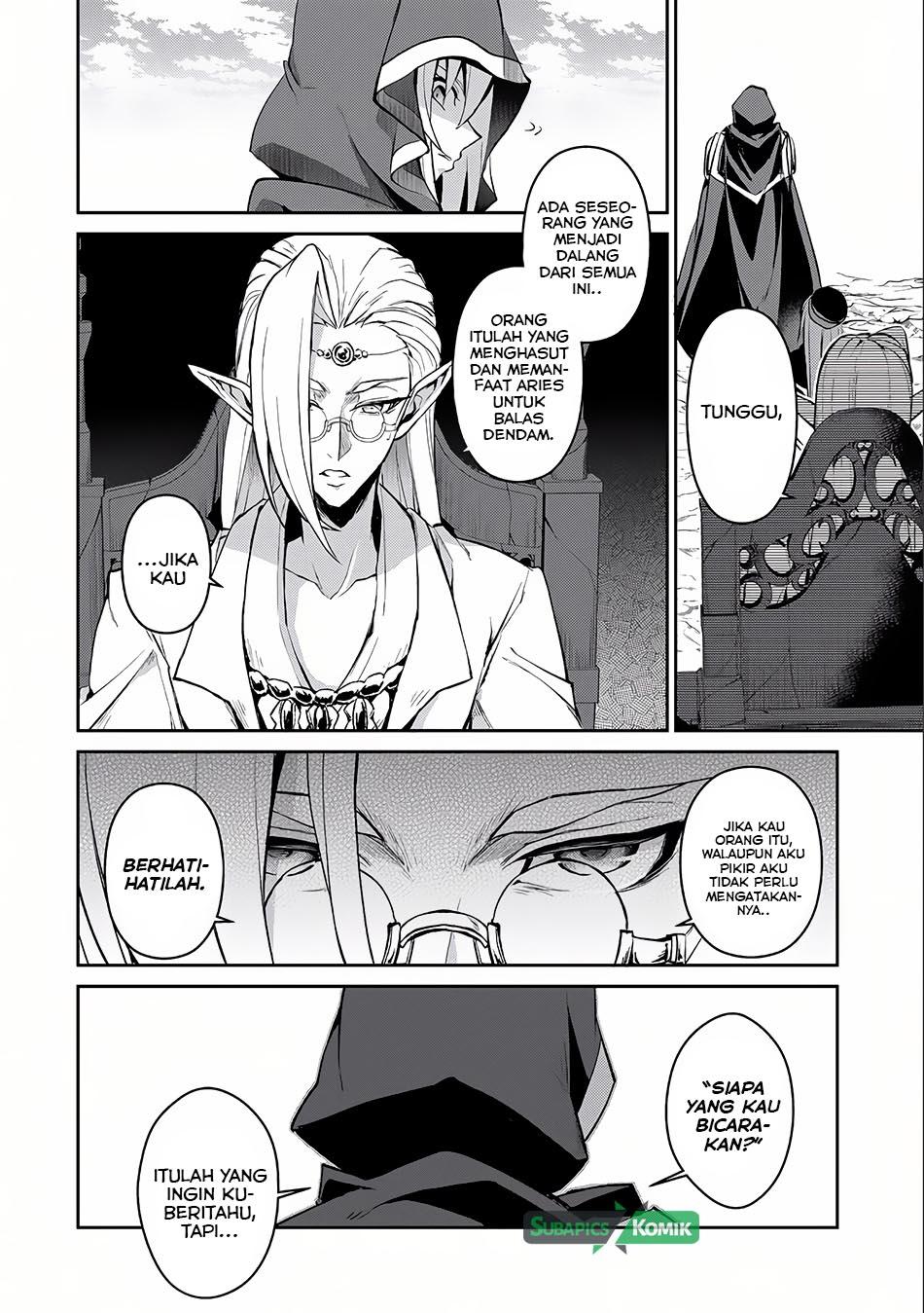 Yasei no Last Boss ga Arawareta: Chapter 05 - Page 3