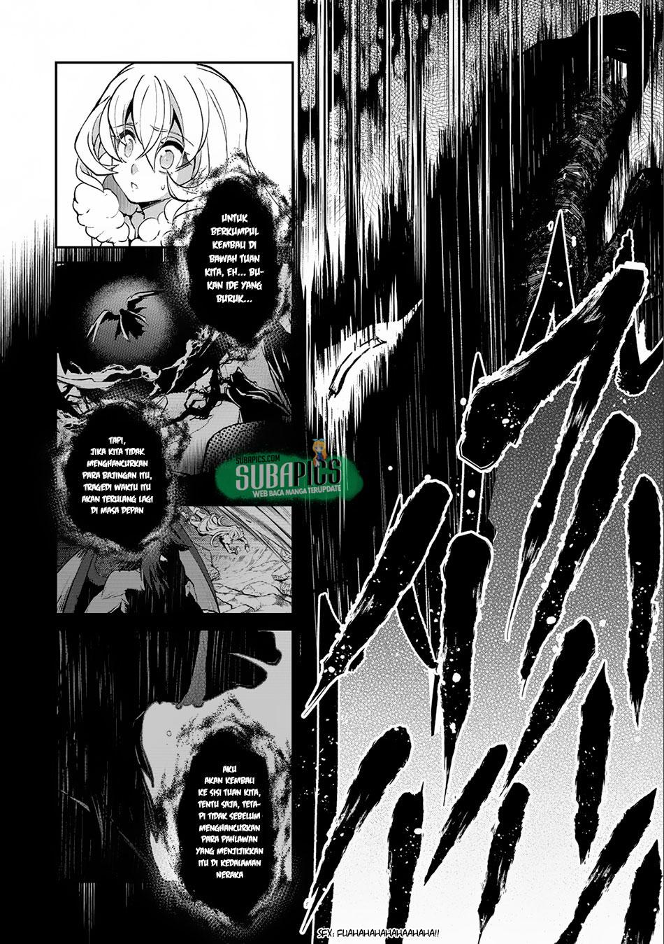 Yasei no Last Boss ga Arawareta: Chapter 11 - Page 34