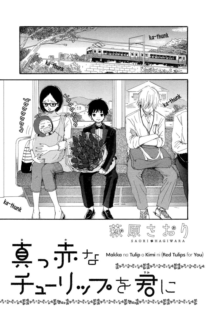 Makka na Tulip wo Kimi ni: Chapter 01 - Page 2