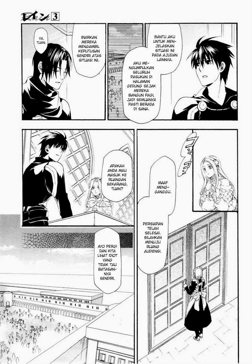 Rain: Chapter 14 - Page 14