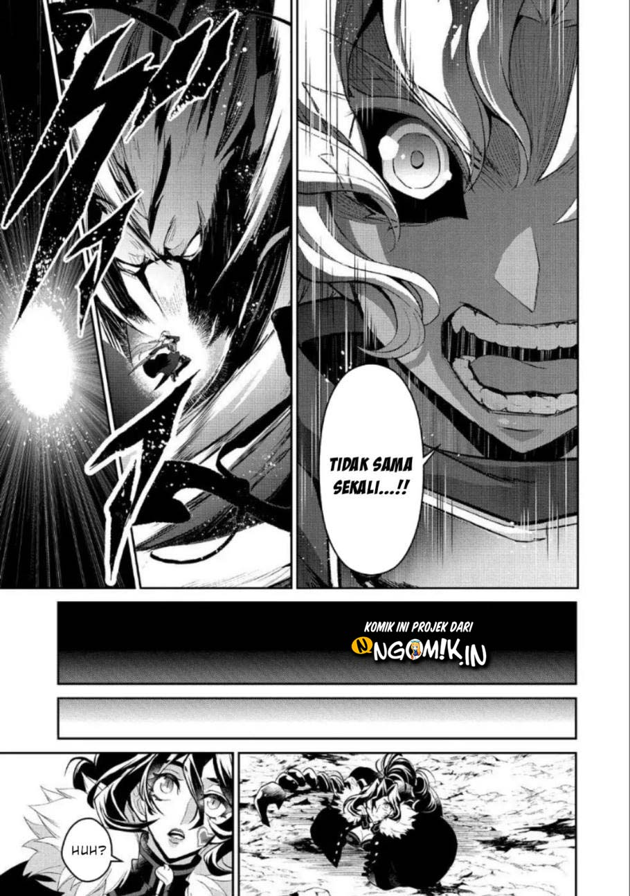 Yasei no Last Boss ga Arawareta: Chapter 22 - Page 23