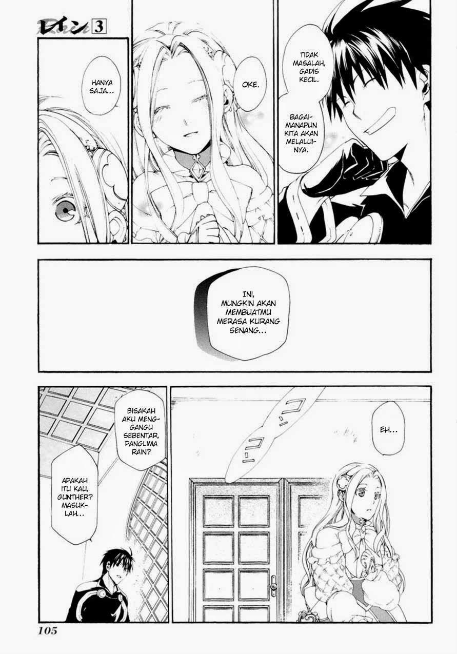 Rain: Chapter 14 - Page 12
