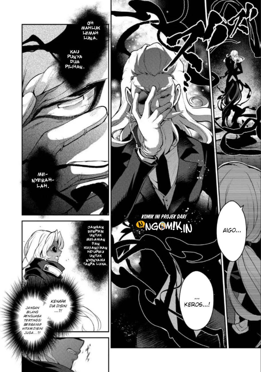 Yasei no Last Boss ga Arawareta: Chapter 22 - Page 19