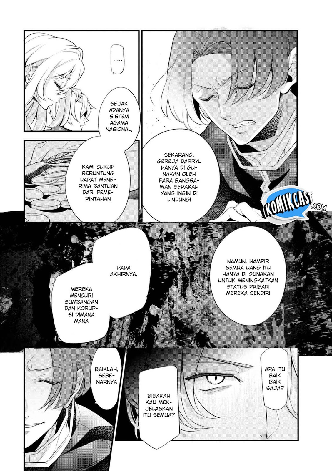 Koushaku Reijou no Tashinami: Chapter 42.2 - Page 3