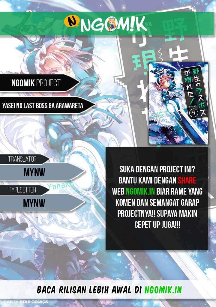 Yasei no Last Boss ga Arawareta: Chapter 28.2 - Page 1