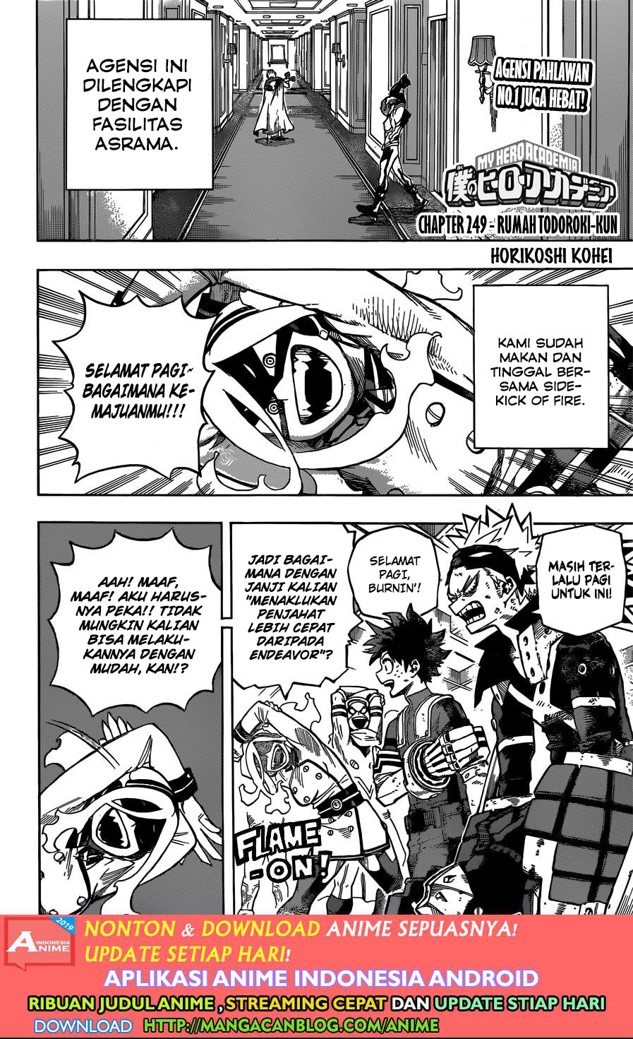 Boku no Hero Academia: Chapter 249 - Page 2
