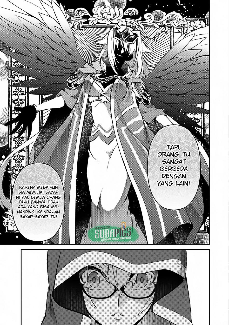 Yasei no Last Boss ga Arawareta: Chapter 11 - Page 11