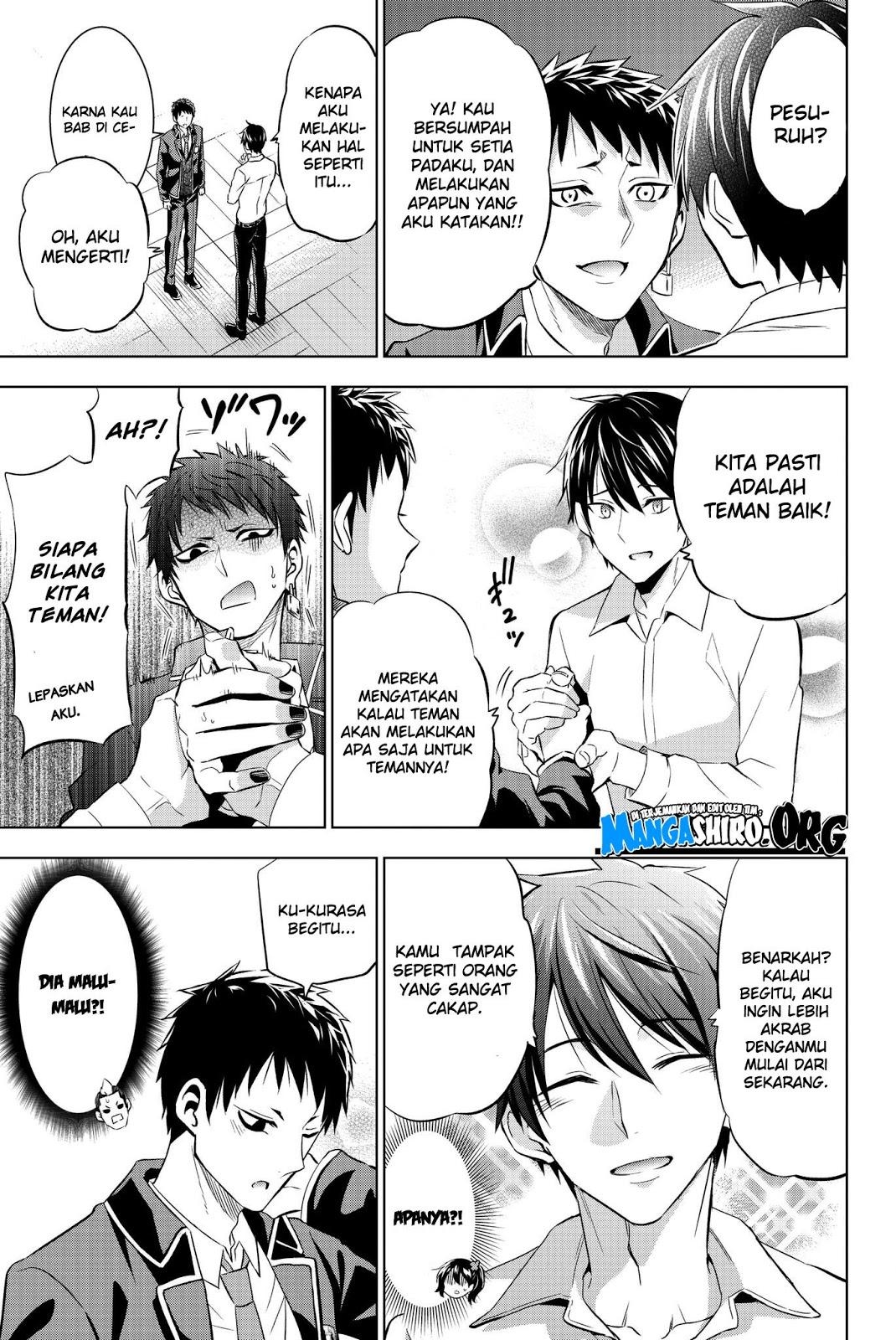 Kishuku Gakkou no Juliet: Chapter 75 - Page 12