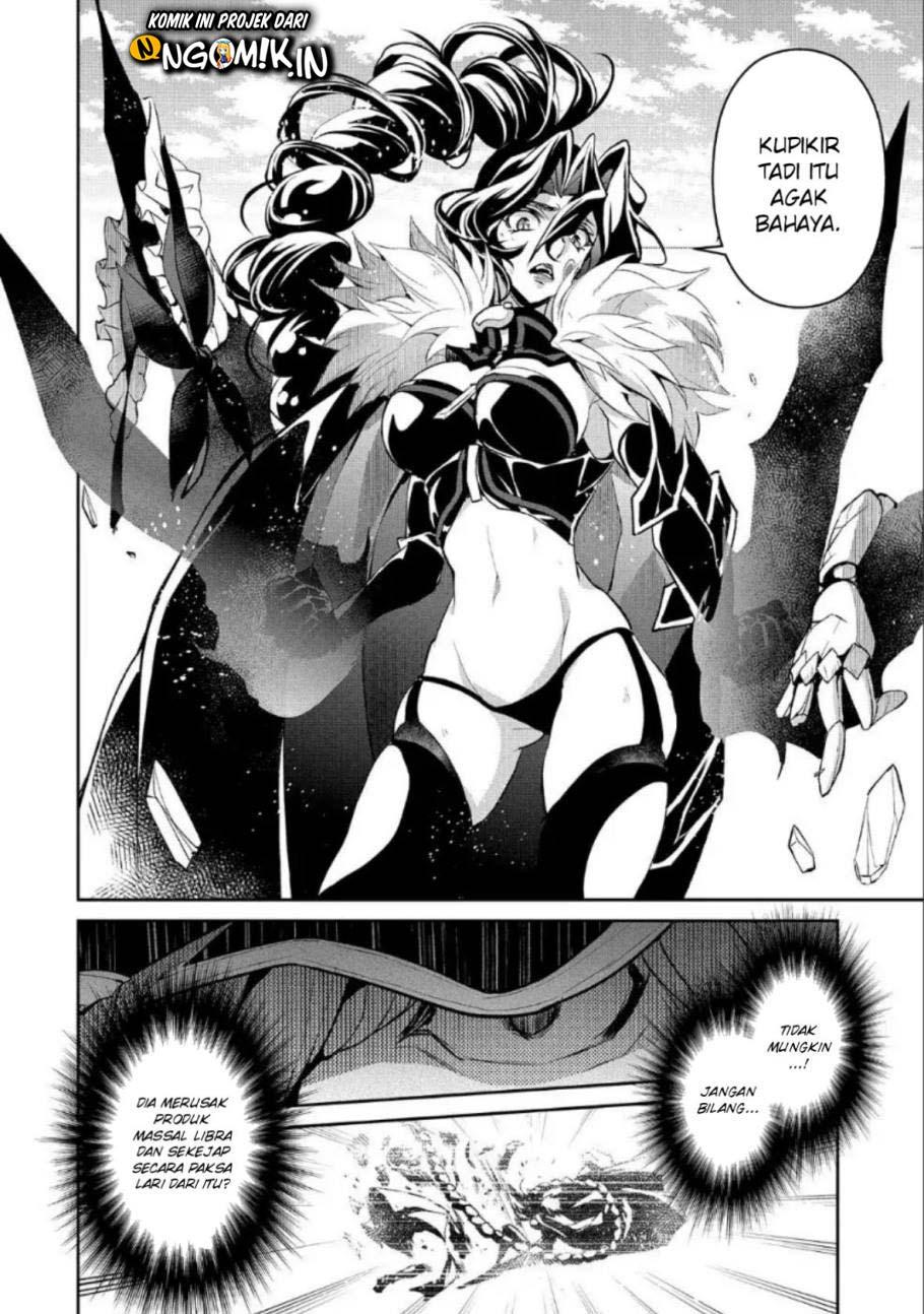 Yasei no Last Boss ga Arawareta: Chapter 22 - Page 34