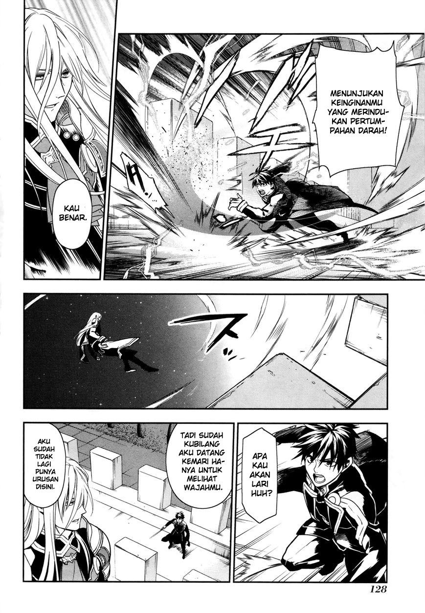 Rain: Chapter 39 - Page 14