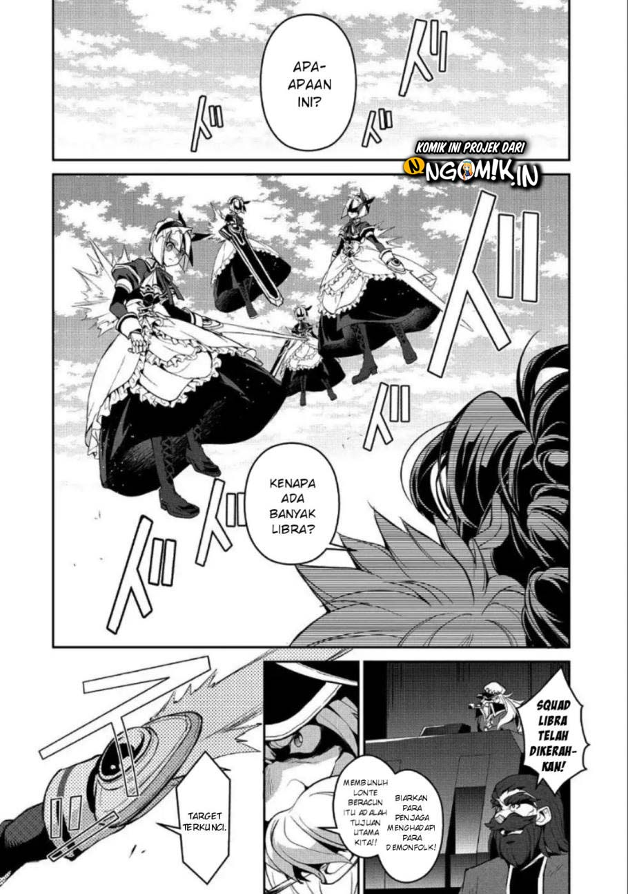 Yasei no Last Boss ga Arawareta: Chapter 22 - Page 24