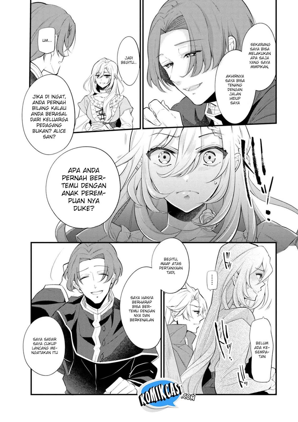 Koushaku Reijou no Tashinami: Chapter 42.2 - Page 6