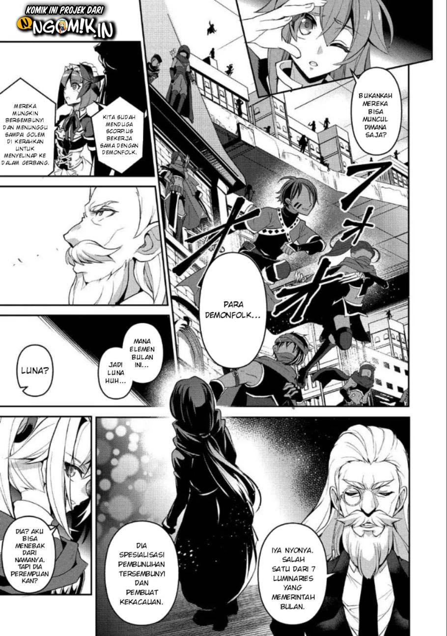 Yasei no Last Boss ga Arawareta: Chapter 22 - Page 12