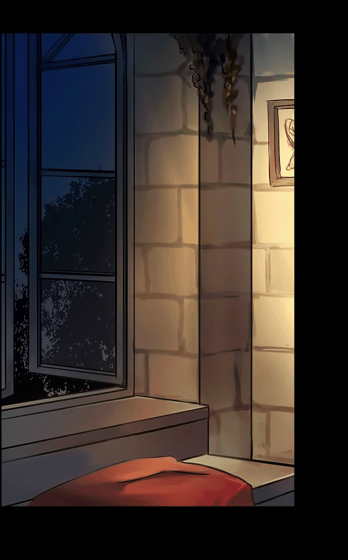 Distancia ~ The Untouchable One: Chapter 12 - Page 20