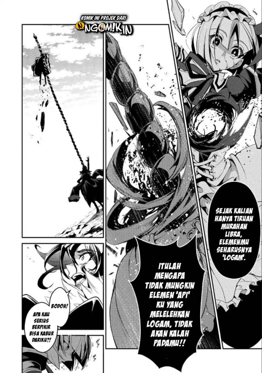 Yasei no Last Boss ga Arawareta: Chapter 22 - Page 30