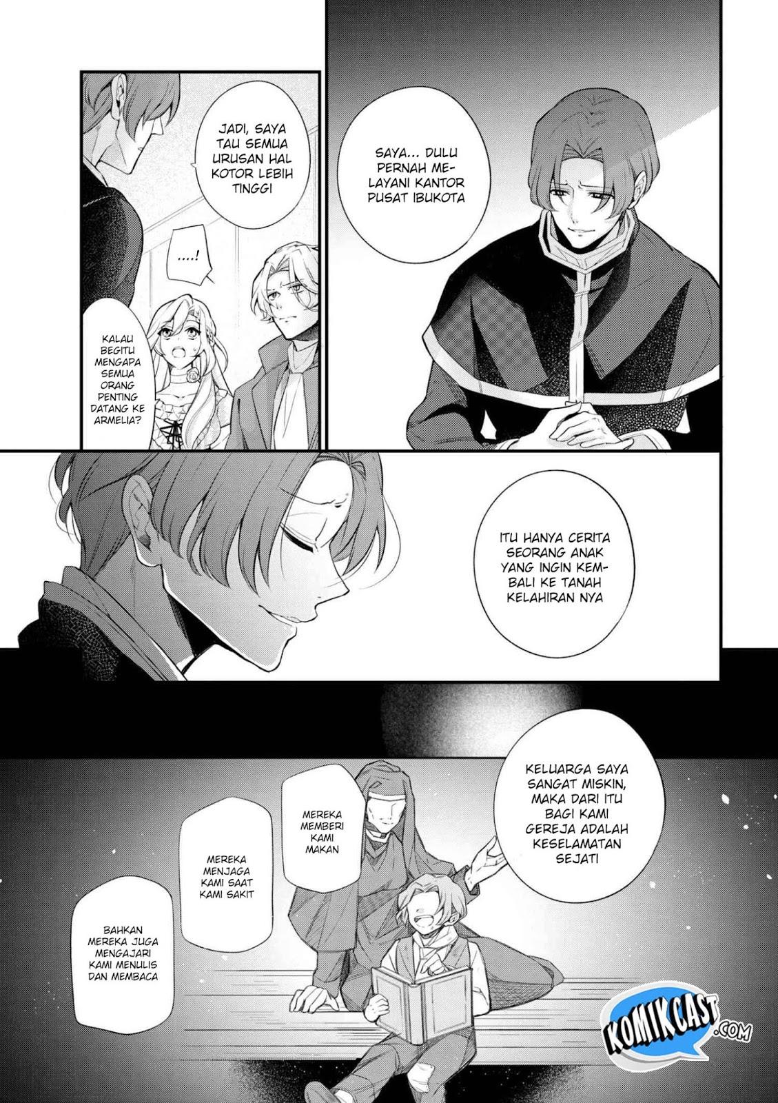 Koushaku Reijou no Tashinami: Chapter 42.2 - Page 4