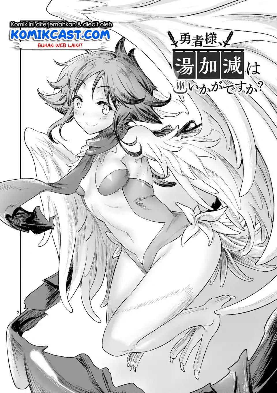 Yuusha-sama, Yukagen wa Ikaga desu ka?: Chapter 18 - Page 3