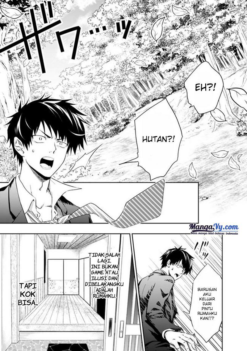 Ore no Ie ga Maryoku Spot datta Ken - Sundeiru dake de Sekai Saikyou: Chapter 01 - Page 5