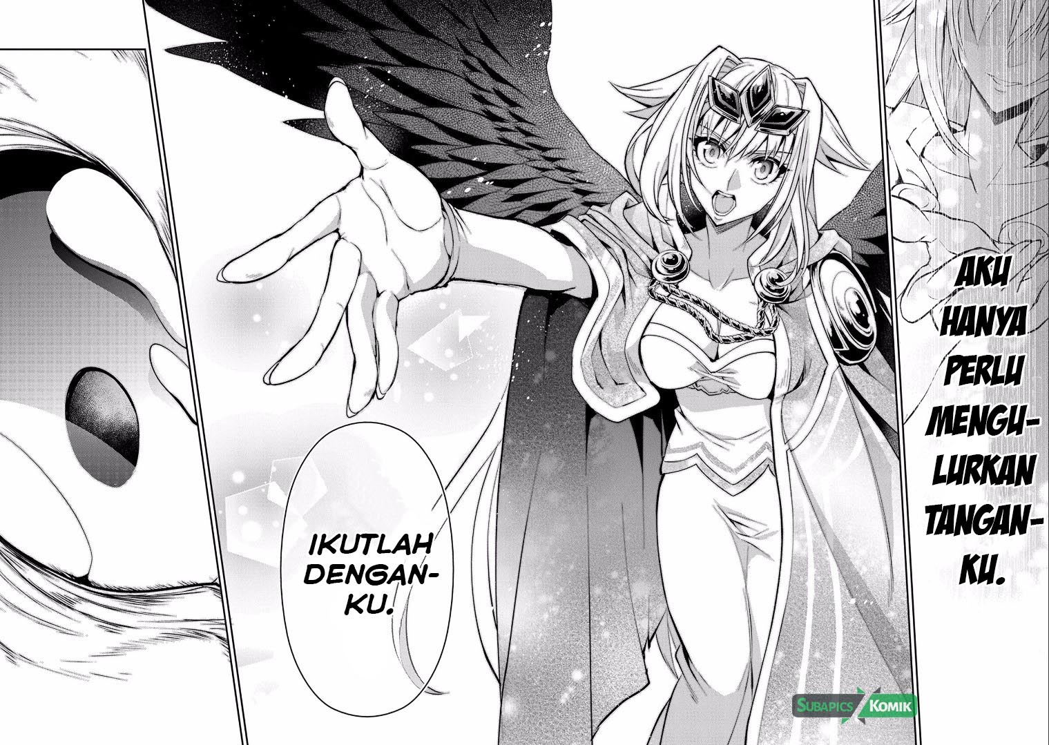 Yasei no Last Boss ga Arawareta: Chapter 05 - Page 33