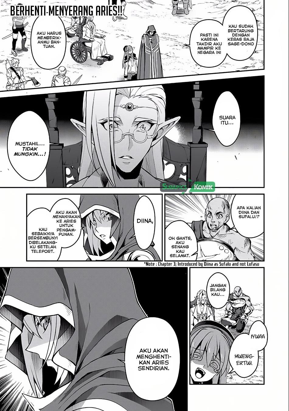 Yasei no Last Boss ga Arawareta: Chapter 05 - Page 2
