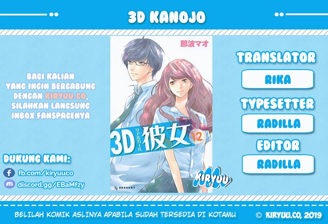 3D Kanojo: Chapter 07 - Page 1