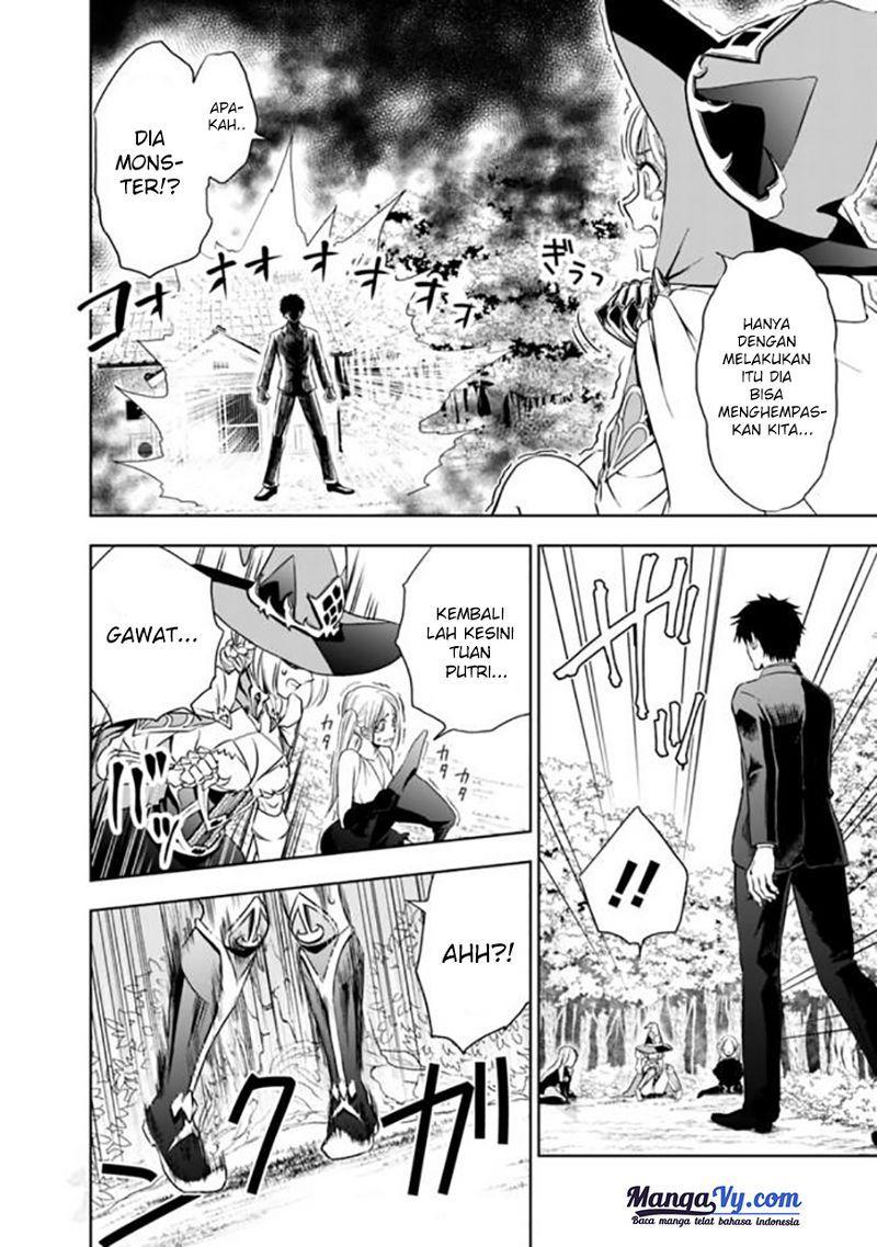 Ore no Ie ga Maryoku Spot datta Ken - Sundeiru dake de Sekai Saikyou: Chapter 01 - Page 14