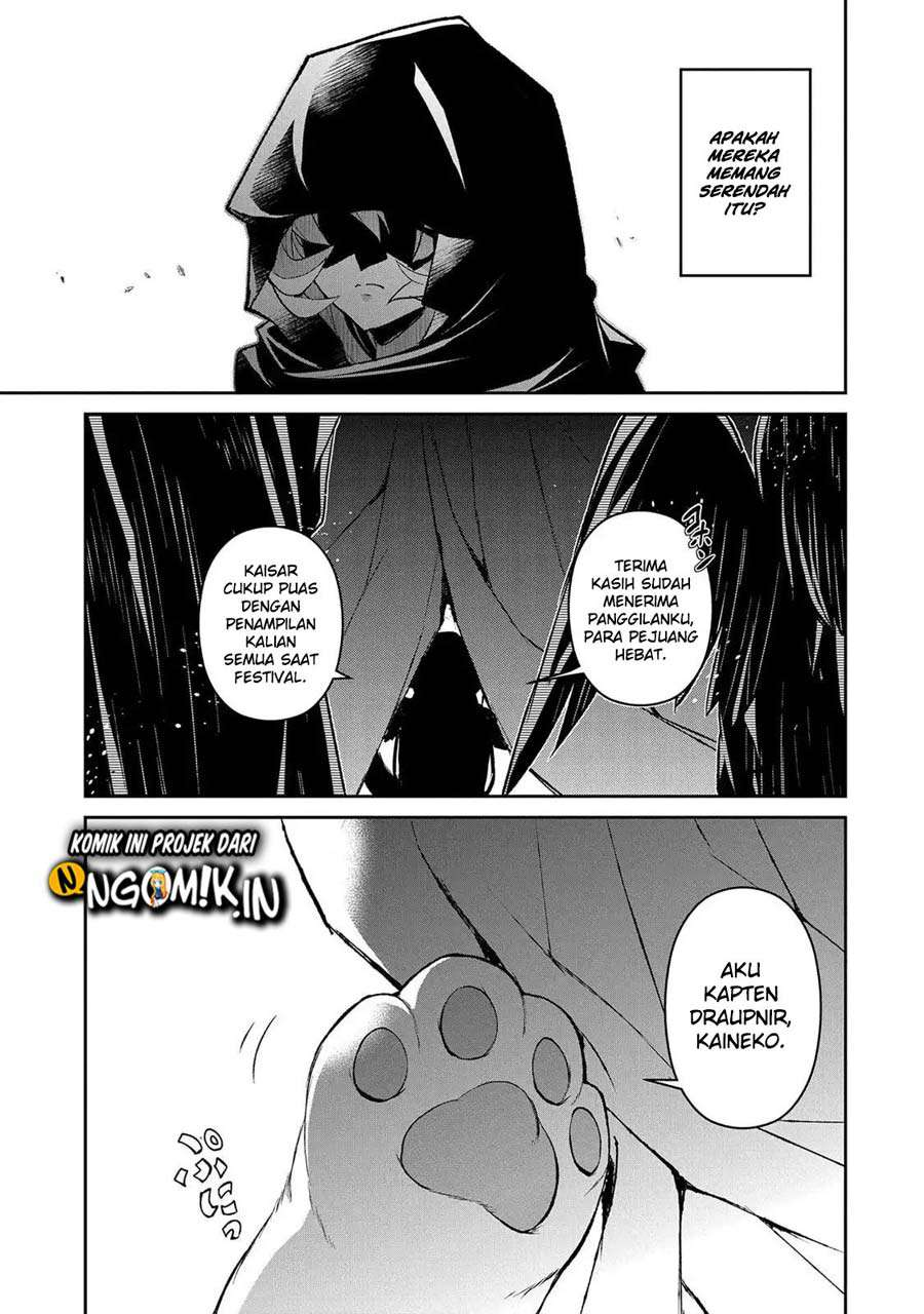 Yasei no Last Boss ga Arawareta: Chapter 28.2 - Page 13