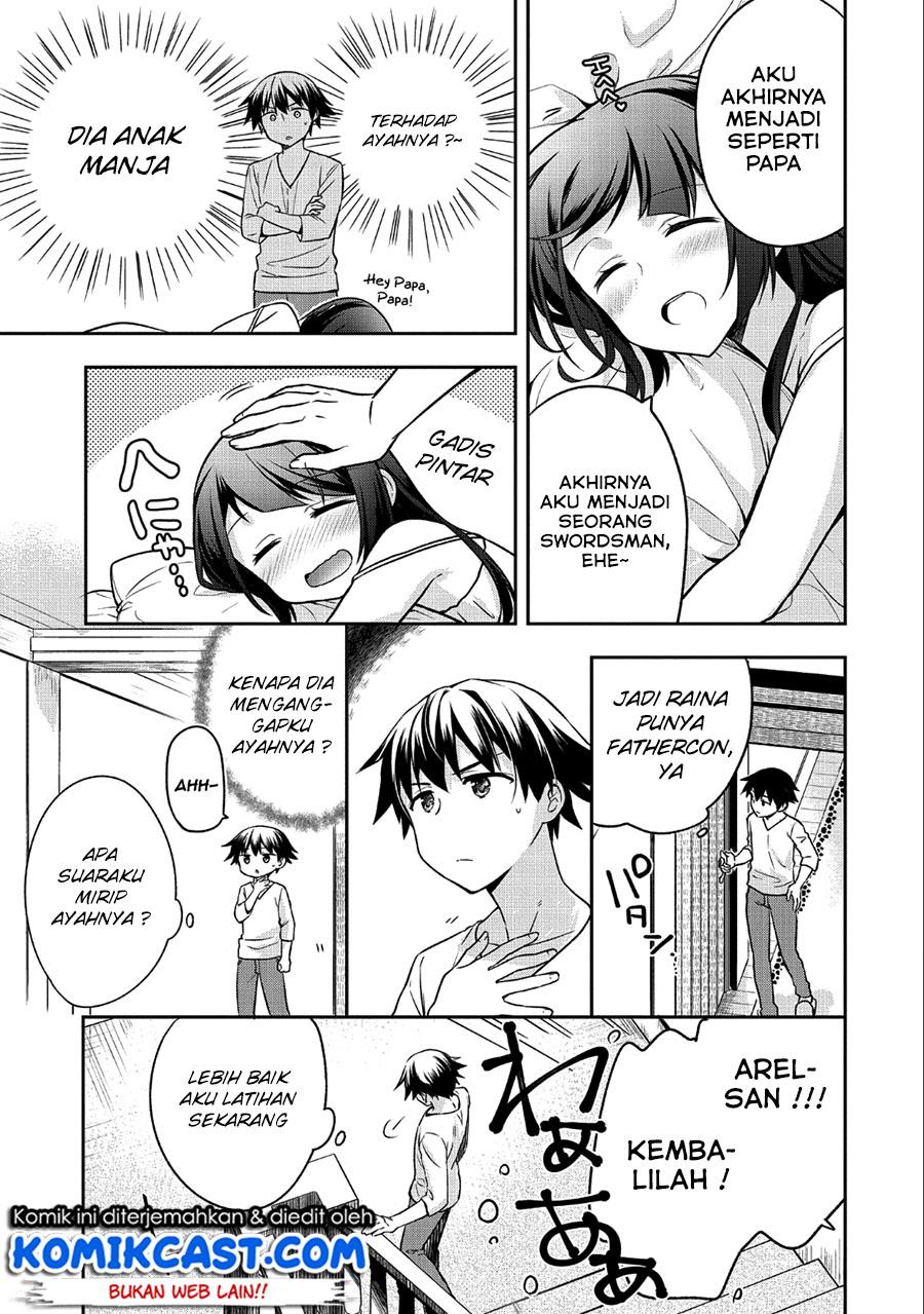 Mushoku no Eiyuu: Betsu ni Skill Nanka Iranakattan daga: Chapter 07 - Page 8