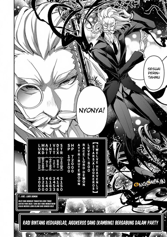 Yasei no Last Boss ga Arawareta: Chapter 14 - Page 6