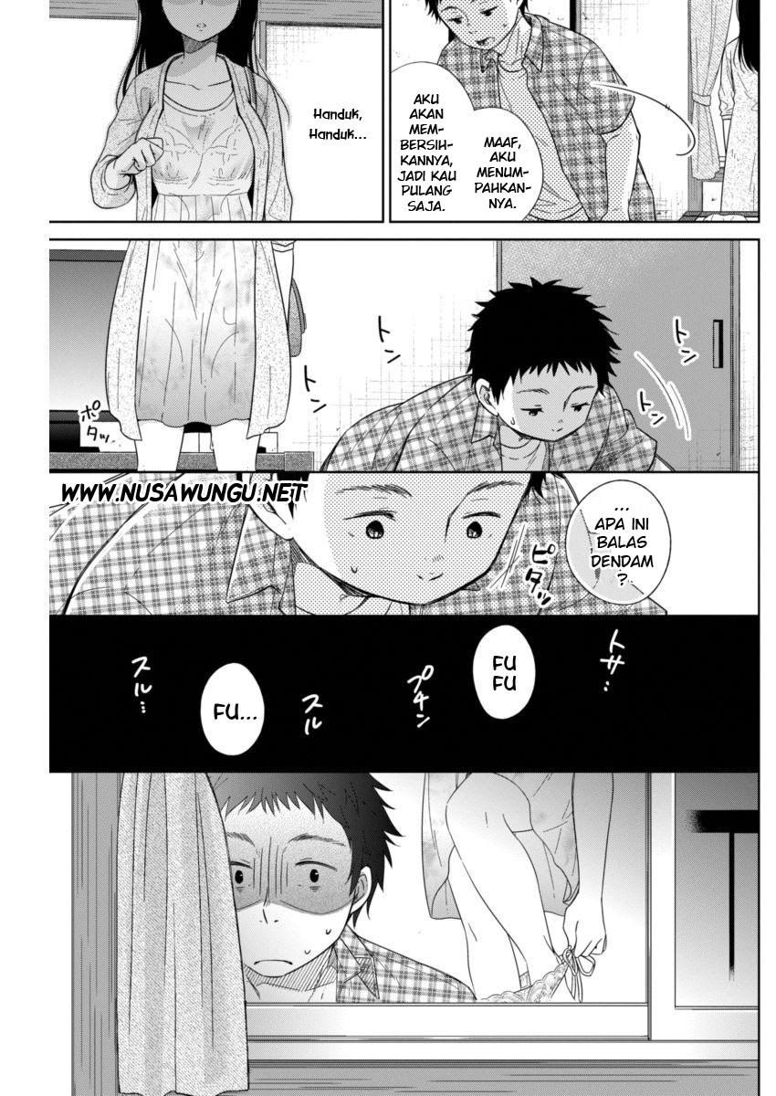 Zenbu, Kimi no Sei da: Chapter 01 - Page 13